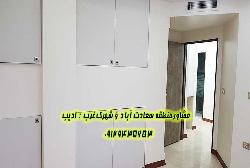 سعادت آباد خرید آپارتمان 150 متری