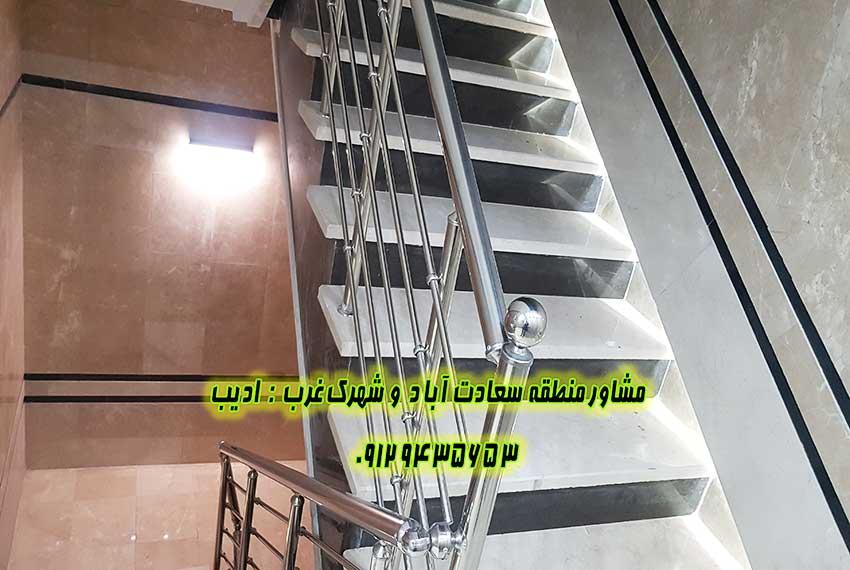 سعادت آباد فروش آپارتمان 150 متری