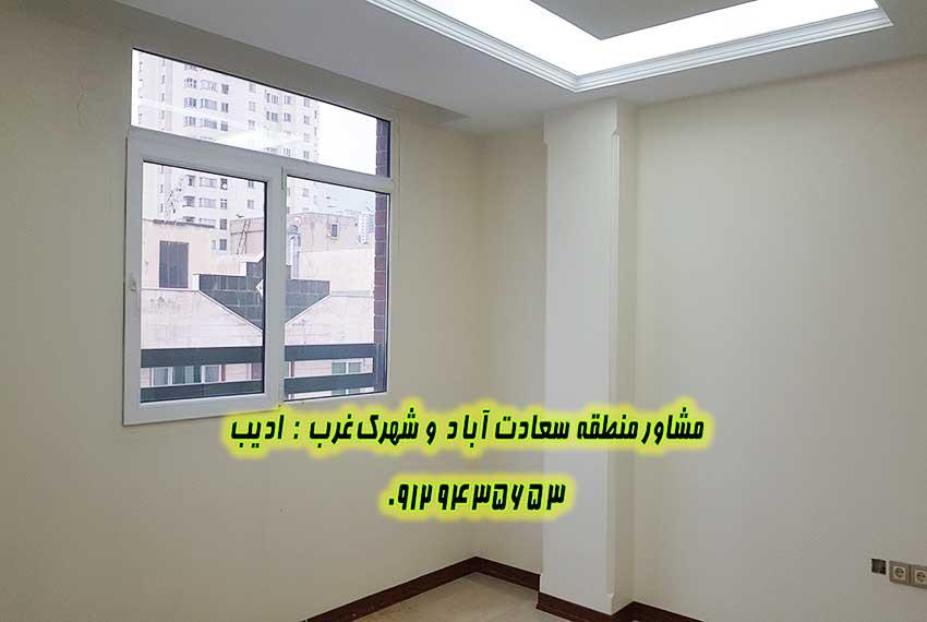 سعادت آباد قیمت آپارتمان 150 متری