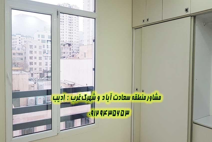 سعادت اباد قیمت آپارتمان 150 متری