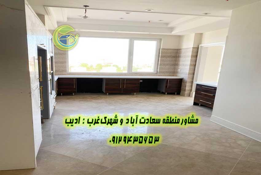 فروش آپارتمان مسکونی 220 متر شهرک غرب