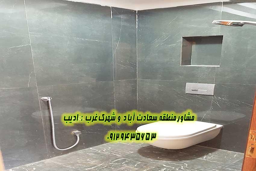 فروش آپارتمان 145 متری 3 خواب کوی فراز