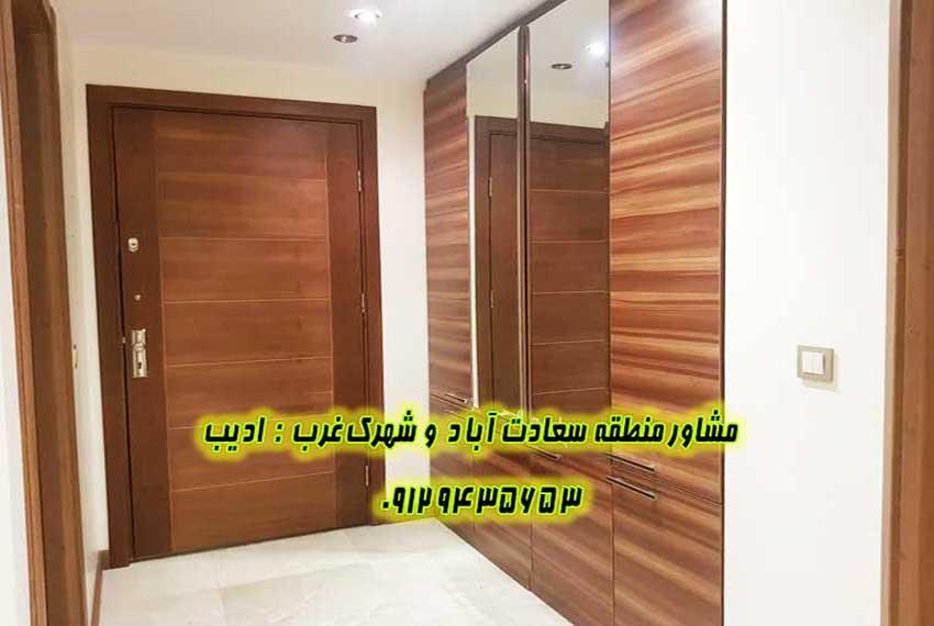 فروش آپارتمان 165 متر صرافها سعادت آباد