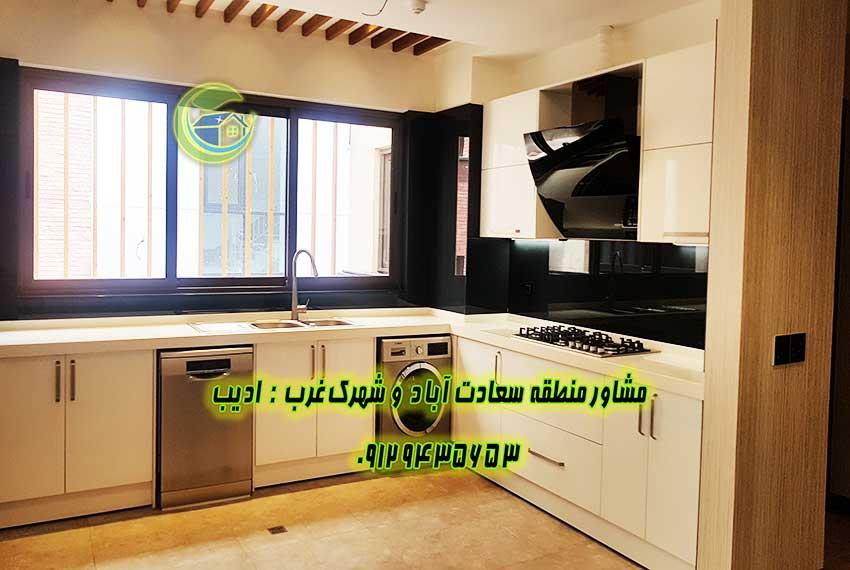 فروش آپارتمان 170 متر سعادت آباد