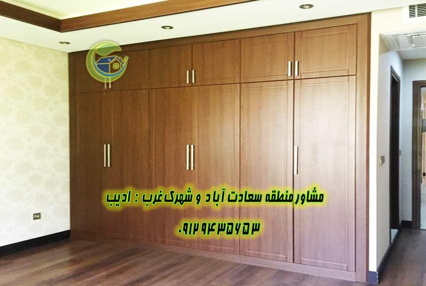 فروش آپارتمان 200 متری در سعادت آباد