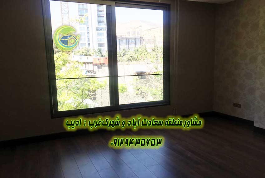 فروش آپارتمان 200 متری در سعادت اباد