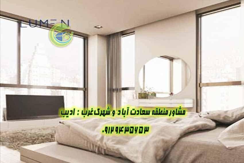 فروش آپارتمان 220 متر سعادت آباد