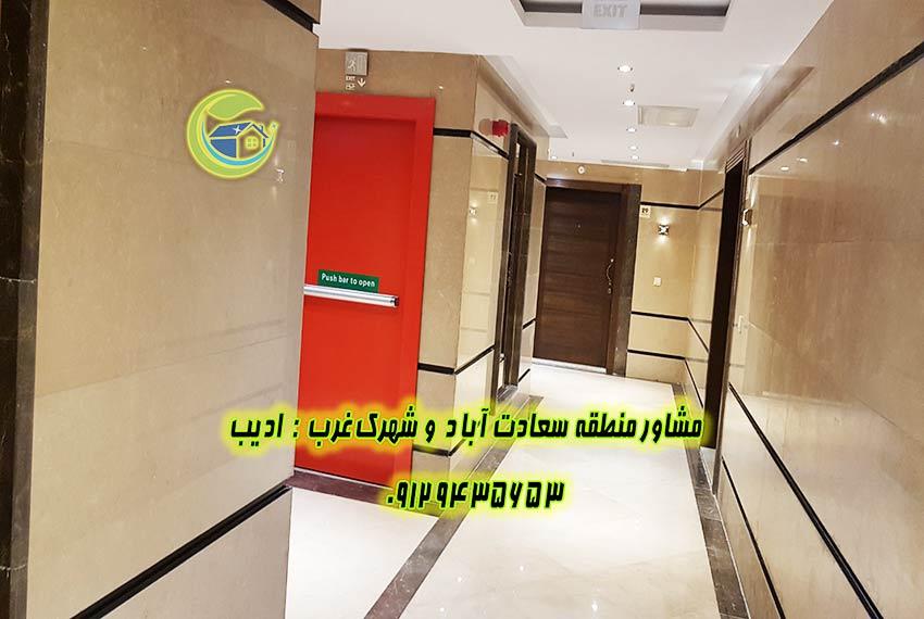 فروش آپارتمان 250 متر باغ بهشت