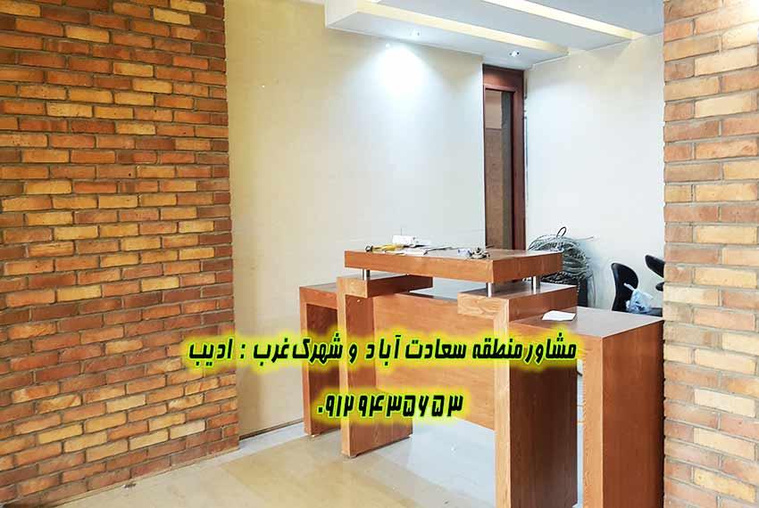 فروش آپارتمان 260 متر بلوار 24 متری
