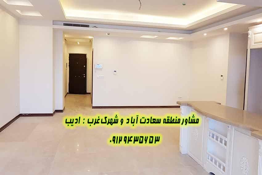 فروش آپارتمان 3 خواب کوی فراز