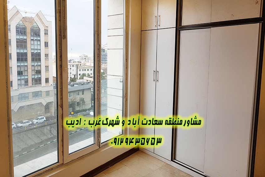 فروش اپارتمان 145 متر کوی فراز