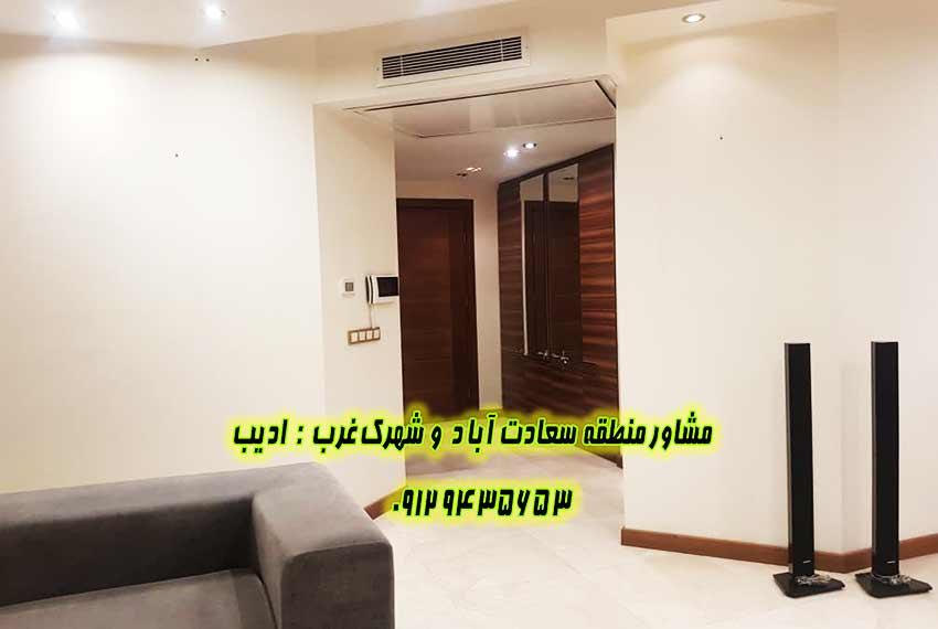 فروش اپارتمان 165 متر صرافها سعادت آباد