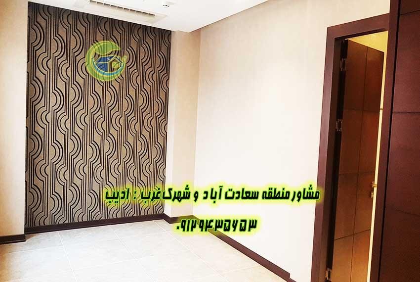 فروش اپارتمان 170 متر سعادت آباد