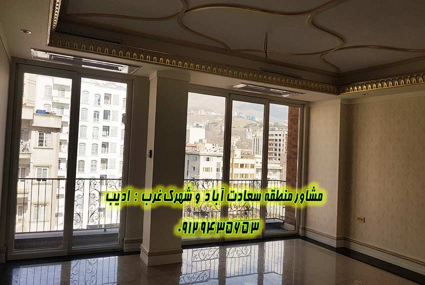 فروش اپارتمان 260 متر بلوار 24 متری