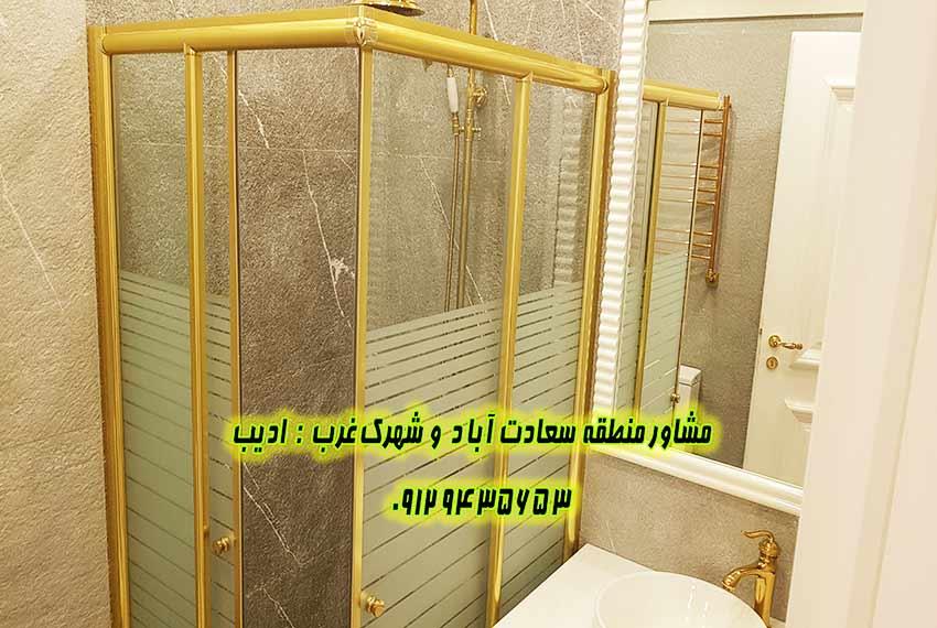 فروش مسکونی 260 متری سعادت آباد
