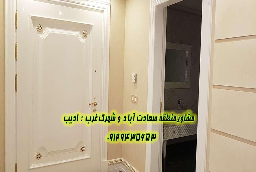 قیمت آپارتمان بلوار 24 متری