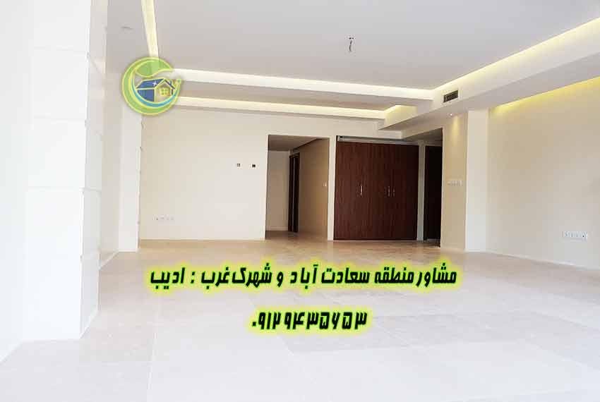 قیمت آپارتمان در سرو سعادت آباد