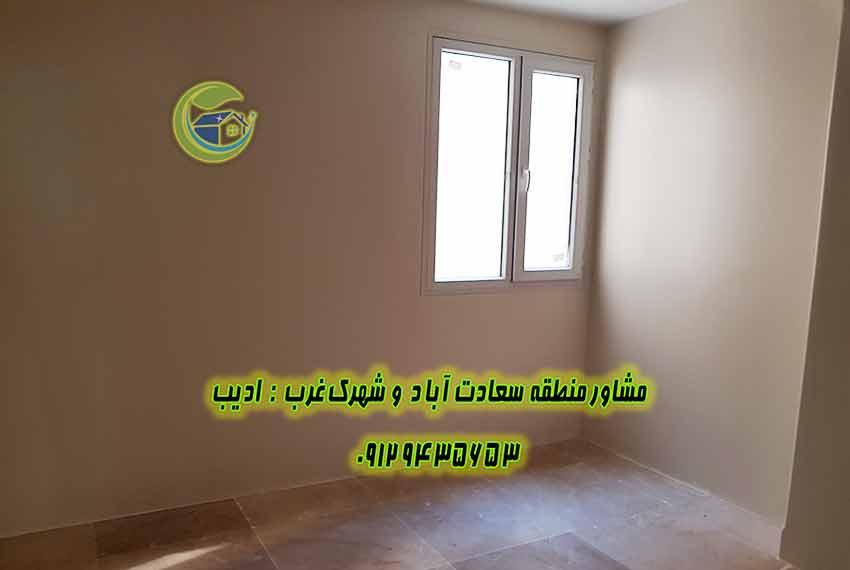 قیمت آپارتمان در سعادت آباد سرو