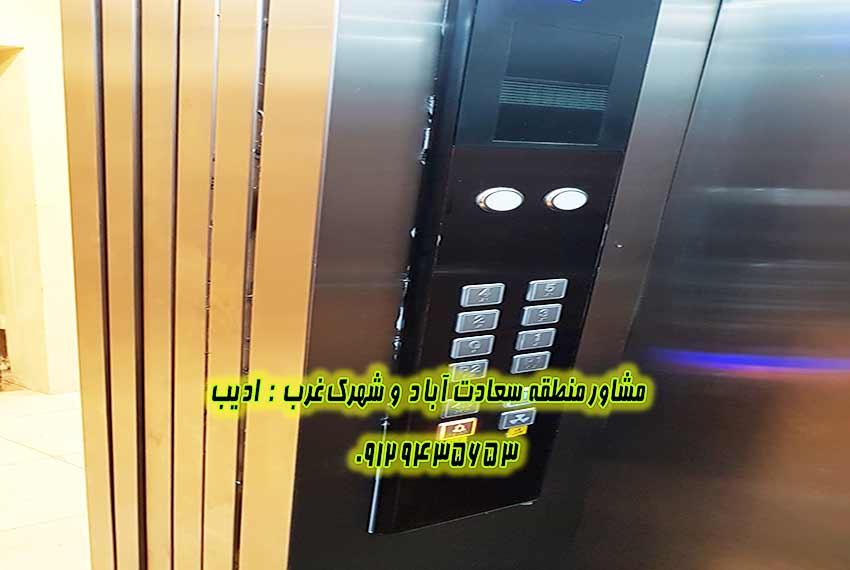 قیمت آپارتمان 145 متر کوی فراز