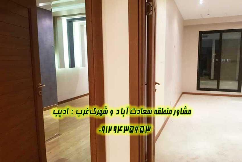قیمت آپارتمان 165 متر صرافها سعادت آباد