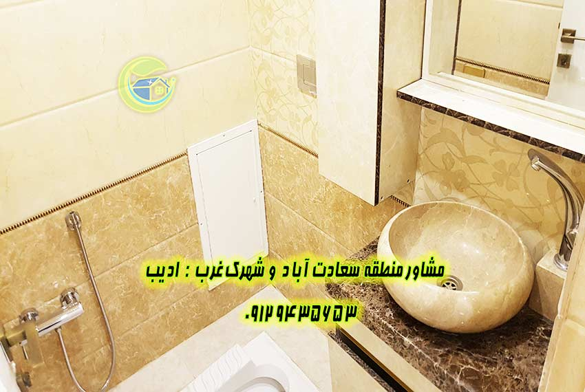 قیمت آپارتمان 165 متر مروارید سعادت آباد