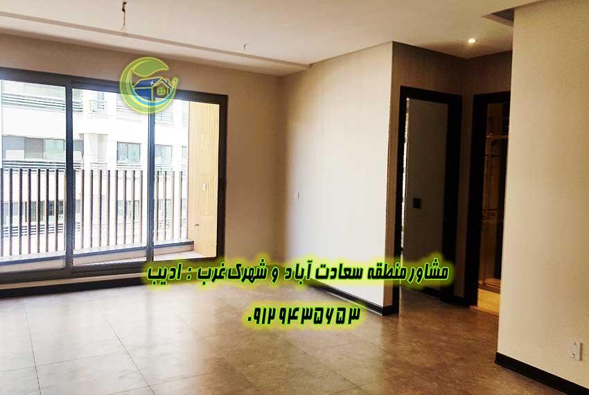 قیمت آپارتمان 170 متر سعادت آباد