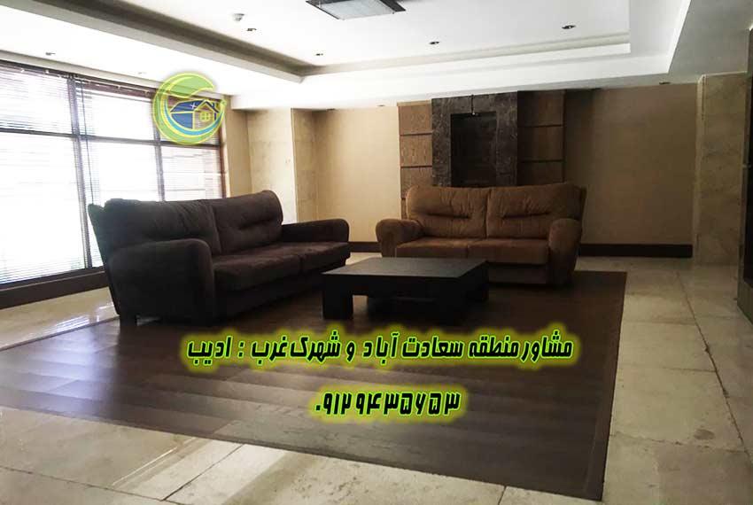 قیمت آپارتمان 200 متر سعادت آباد