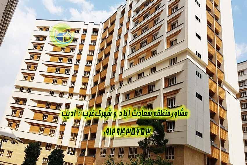 قیمت آپارتمان 250 متری در باغ بهشت