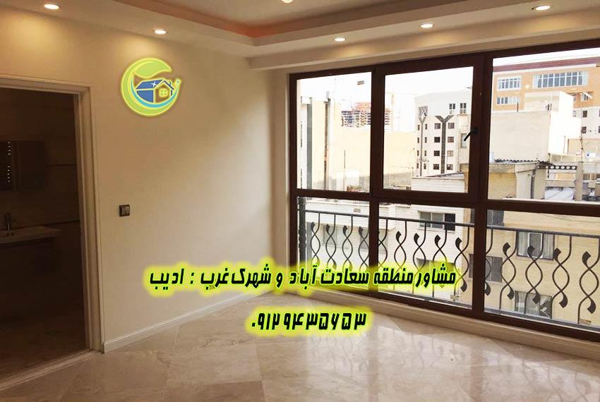 قیمت آپارتمان 250 متر شهرک غرب