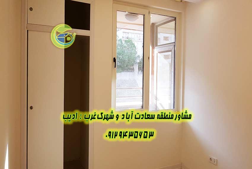 قیمت اپارتمان 165 متر مروارید سعادت آباد