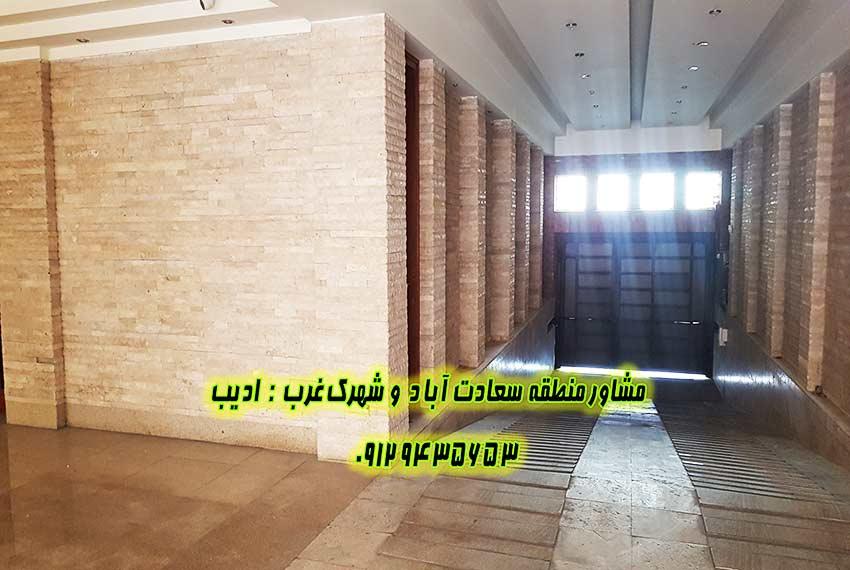 قیمت مسکونی در بلوار 24 متری 260 متری