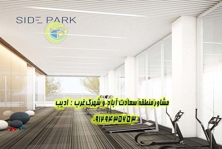 پروژه مسکونی ساید پارک