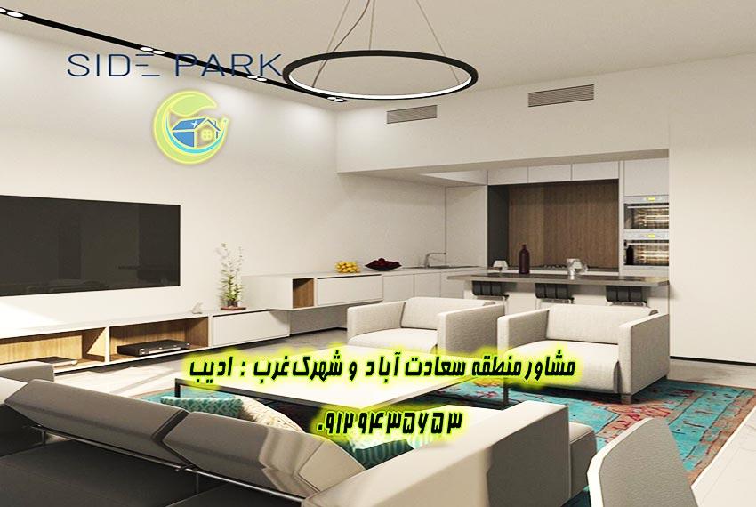 پروژه مهندس دوست محمدی سعادت آباد