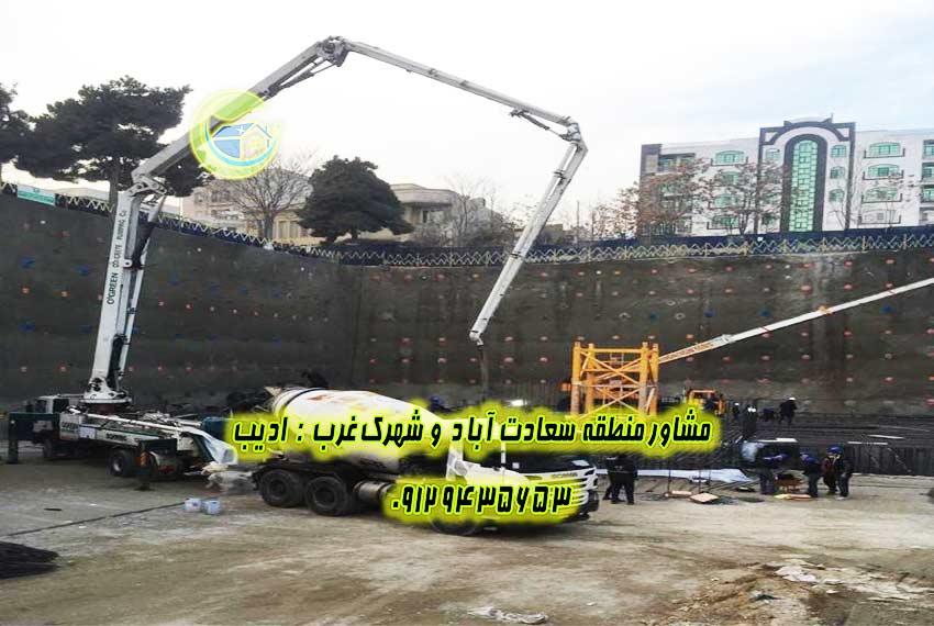 پیش خرید اپارتمان در سعادت اباد  تهران