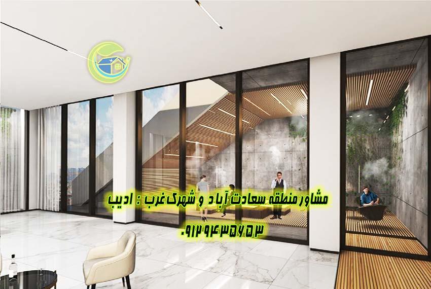 پیش فروش آپارتمان در سعادت اباد تهران