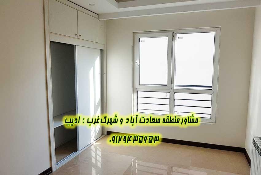آپارتمان مسکونی نوساز