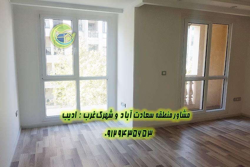 آپارتمان 4خواب کوب فراز برای فروش