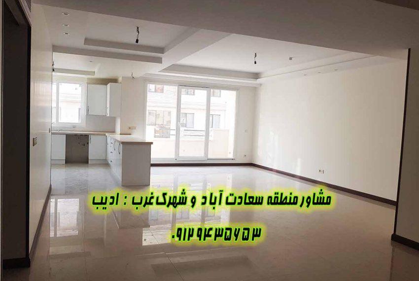 خرید آپارتمان مسکونی سپیدار سعادت آباد