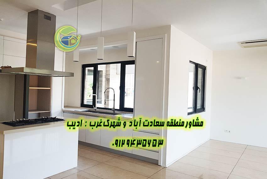 خرید آپارتمان مسکونی کوی فراز 145 متری