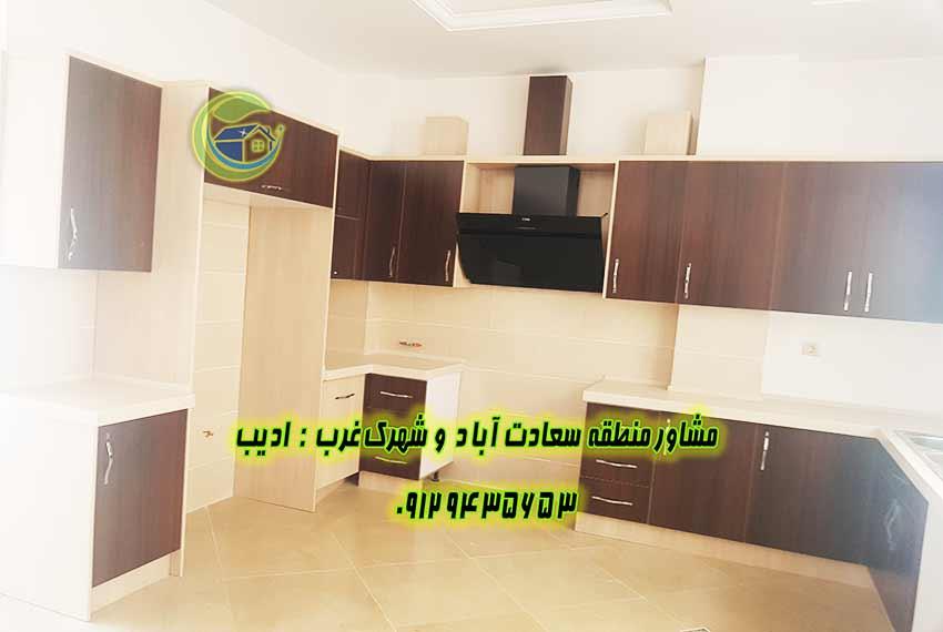 خرید آپارتمان نوساز بلوار 24 متری