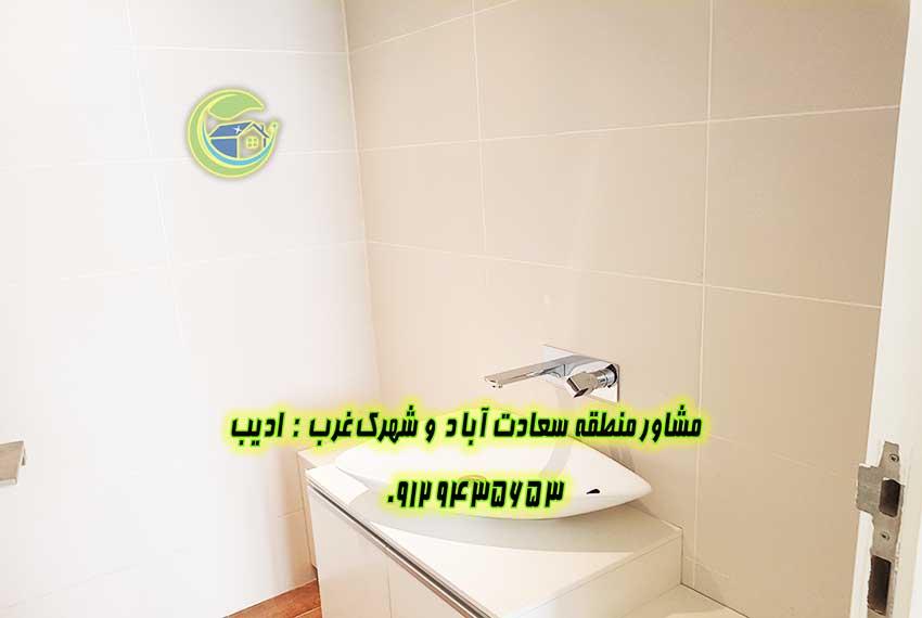 خرید آپارتمان 145 متر کوی فراز