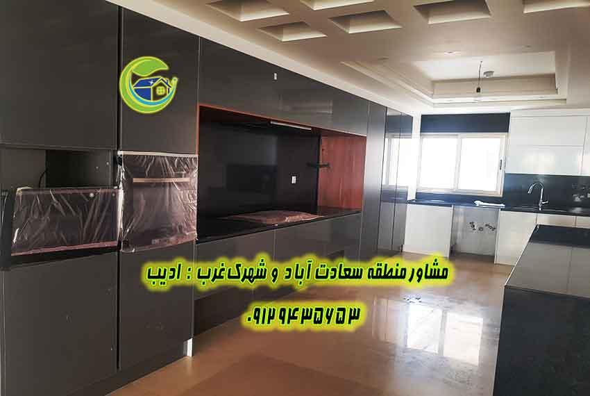 خرید آپارتمان 300 متر مروارید سعادت آباد