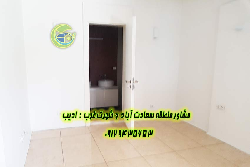 خرید خانه 145 متری کوی فراز