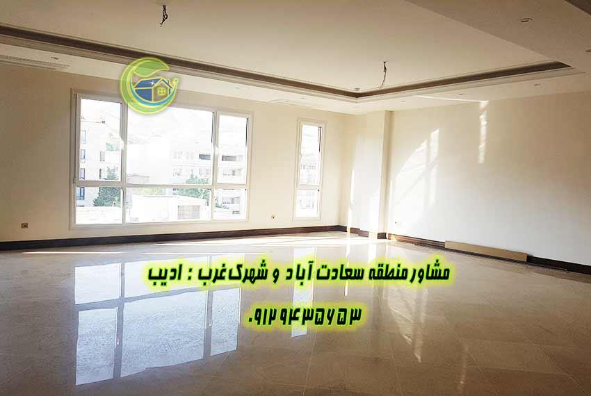خرید و فروش آپارتمان سعادت آباد 24 متری