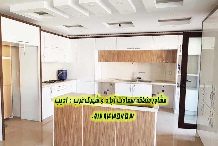 خرید و فروش آپارتمان 140 متری
