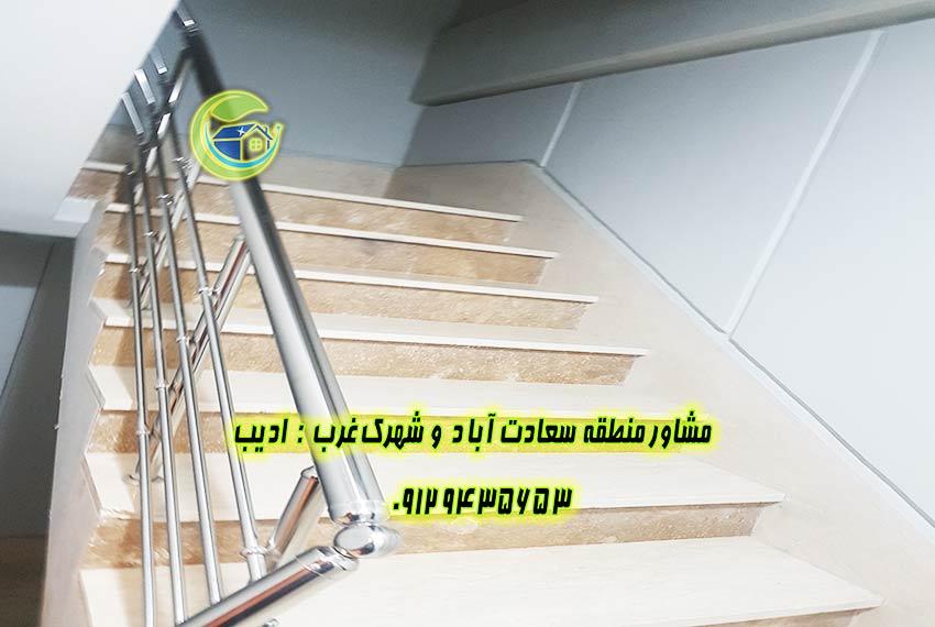 خرید و فروش اپارتمان در مروارید