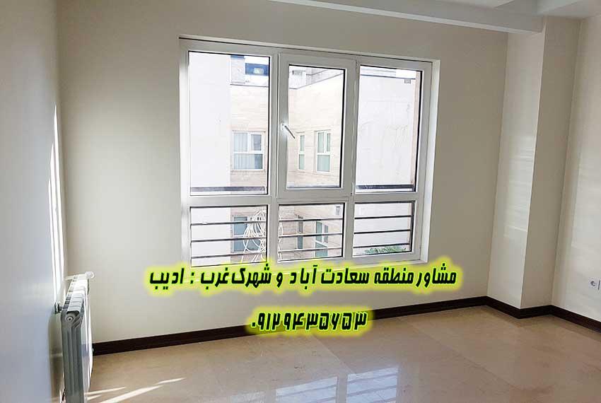 شهرک غرب آپارتمان 140 متری برای خرید