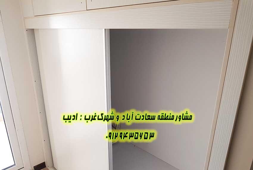 شهرک غرب توحید ها خرید 140 متری
