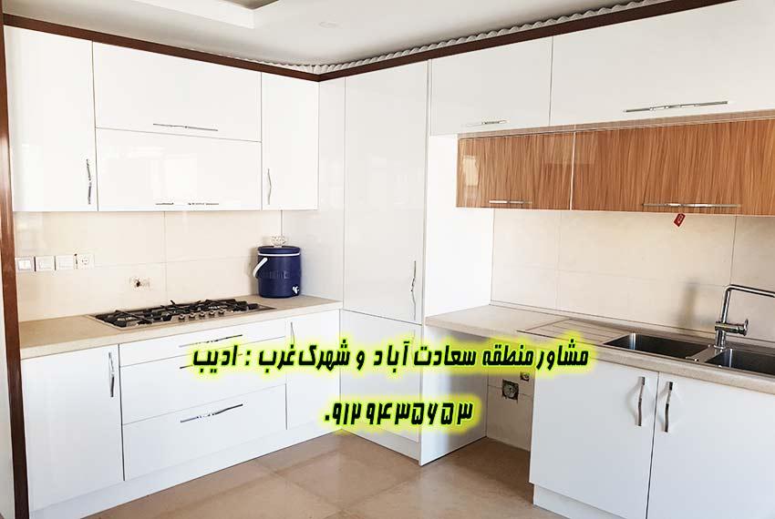 شهرک غرب 140 متر در توحید ها
