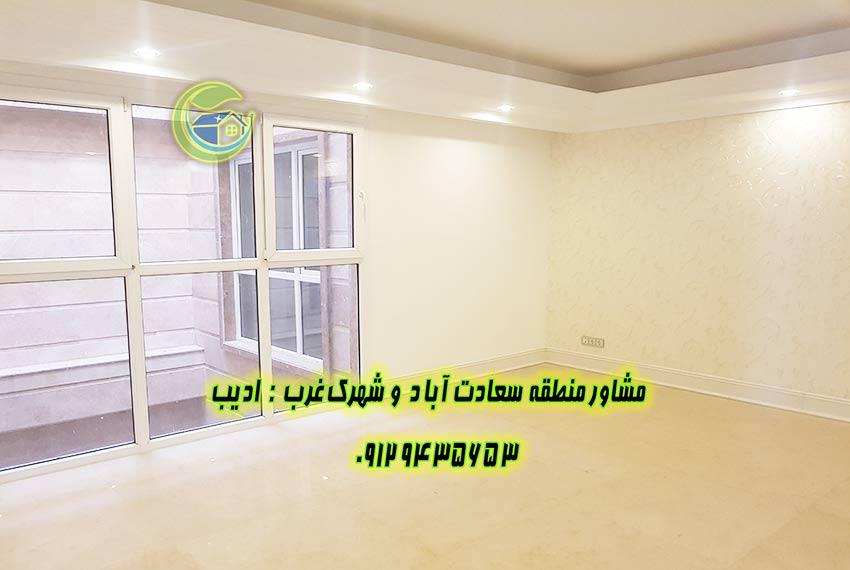 فروش آپارتمان مسکونی کوی فراز 260 متری